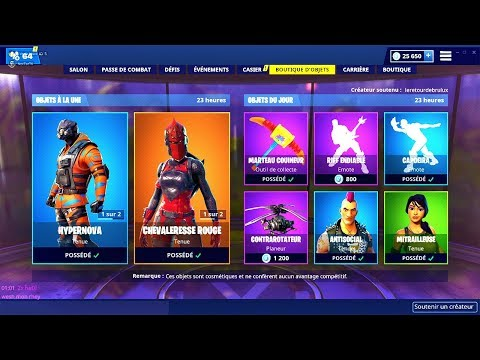 BOUTIQUE FORTNITE du 5 Mars 2019 ! ITEM SHOP March 5 2019 !