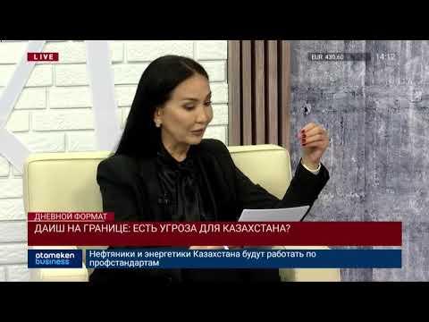 Новости Казахстана. Выпуск от 07.11.19 / Дневной формат