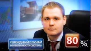 ГЛОНАСС/GPS оборудование. Установка ГЛОНАСС/GPS оборудования в Челябинске. Компания