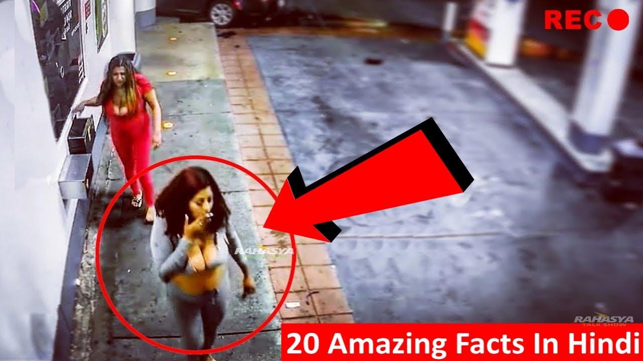 Download दिमाग को हिला देने वाले 20 Most Amazing Facts In Hindi \Random Facts \ interesting facts \ RTS EP 91