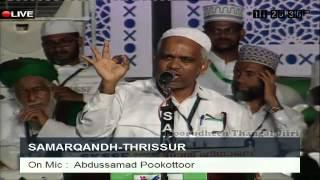 Abdussamad Pookottor - SKSSF Silver Jubilee Grand Finale Samapana Sammelanam