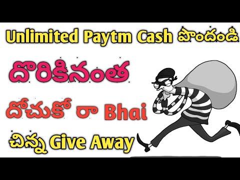 V Mate Earning App Telugu| Best Trick| Earn Instant Paytm Cash| 2019 August Trick|