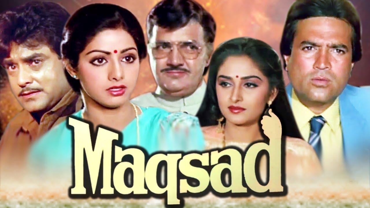 Download Maqsad Full Movie | Rajesh Khanna Movie | Sridevi | Jeetendra | Jaya Prada | Superhit Hindi Movie