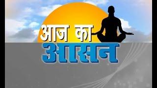 Video Yoga: Parvatasana (Mountain Pose) Steps and Benefits download MP3, 3GP, MP4, WEBM, AVI, FLV Juni 2018