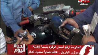 تامر أمين: البنزين عندنا أرخص من السعودية - E3lam.Org