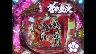 【CR花の慶次~愛~】大当たり中のスペシャル映像『坂田雪之丞の話』 ht...