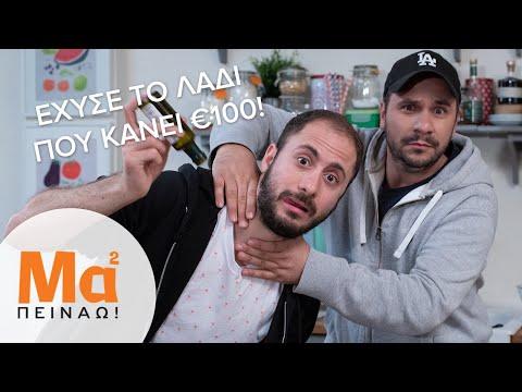 Τάσος Αντωνίου & Konilo |  Mystery Box Challenge #6  | MamaPeinao.gr