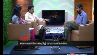 Interview :S. Vishwanath (Water activist ) in Vartha prabhatham