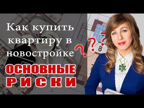 Купить квартиру в новостройке   Новостройки Раменское   Купить квартиру Раменское 