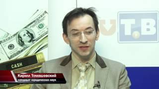 Дискуссия TUT. Что нужно знать безработному в Беларуси