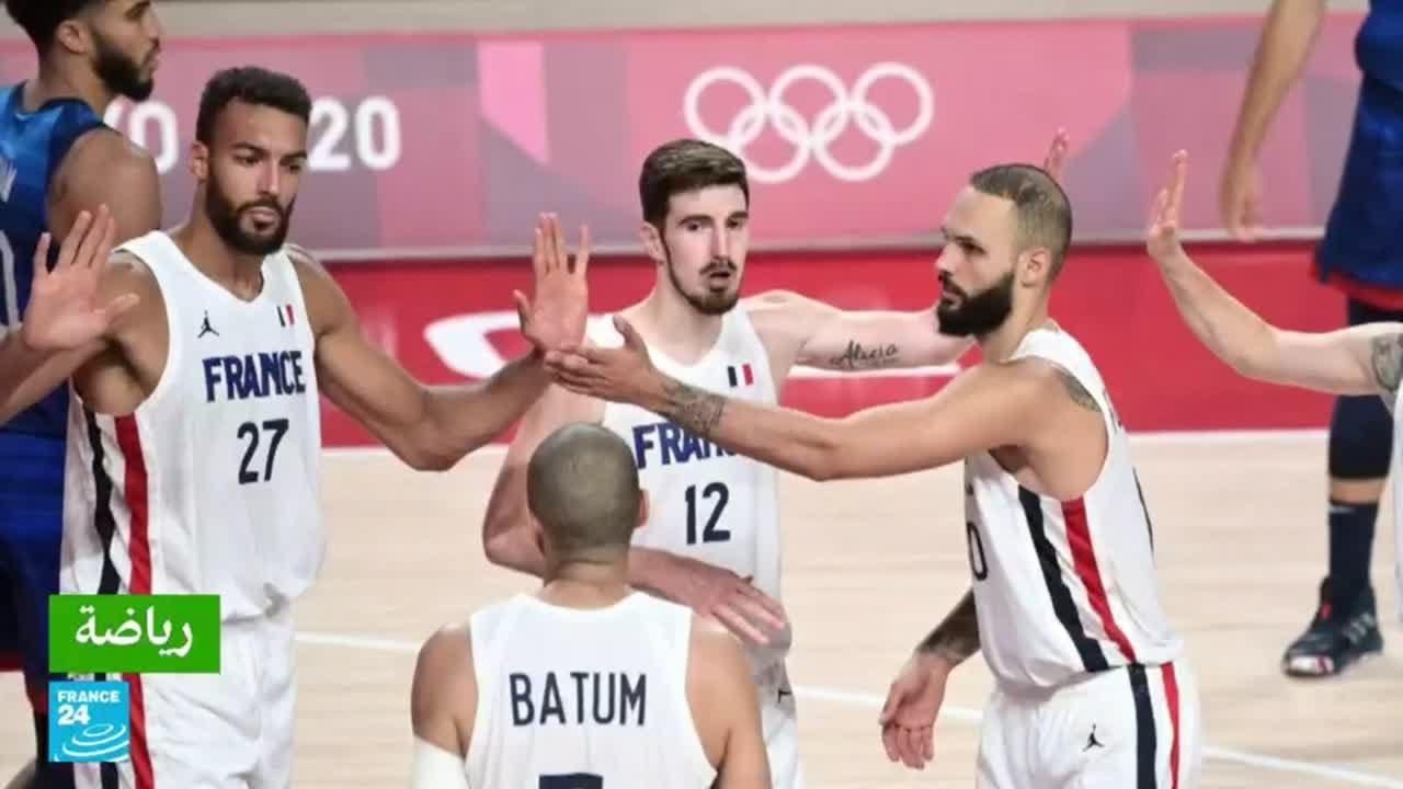 أولمبياد طوكيو: فرنسا تفوز على الولايات المتحدة بكرة السلة لأول مرة في تاريخ الألعاب الأولمبية  - 17:55-2021 / 7 / 26