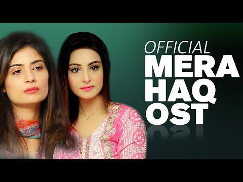 Mara Haq Ost Official   Saiyaan Ve Mora Daghabaz   Ali Wadood   Irfan Chaudhry