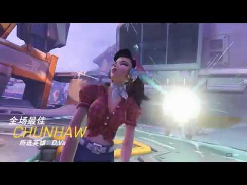Overwatch - How to Dva Bomb