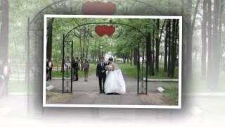 Наша свадьба,,,,,