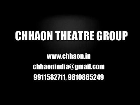Chhaon Theatre Group Profile