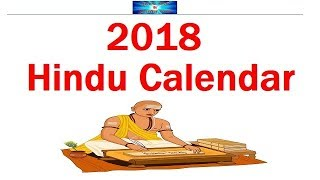 2018 HINDU CALENDAR WITH HOLIDAY & FESTIVAL LIST