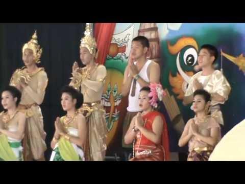 การแสดง 4 ภาค วิชาศิลปะ ม.6/2 โรงเรียนนุชนาถอนุสรณ์ ปี 2554