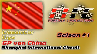 F1RC-eSports Classic Car Liga lI China ll