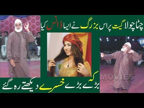 Chita Chola Se Dey Darzi New Song Singer Arshad Nawaz By Khan Baloch Production
