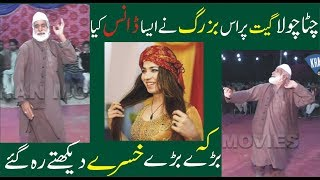 Chita Chola Se Dey Darzi New Song Singer Arshad Nawaz By Khan Baloch Production