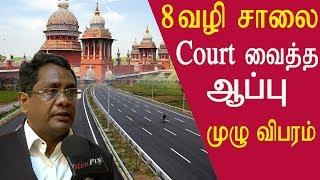 tamil news live Chennai Salem highway: High Court orders interim stay tamil news