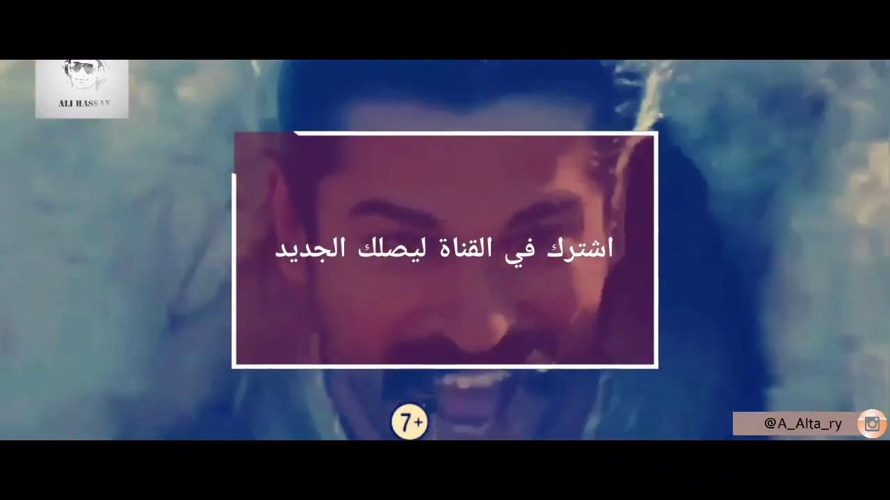 الإعلان الأول للحلقة 25 قيامة عثمان
