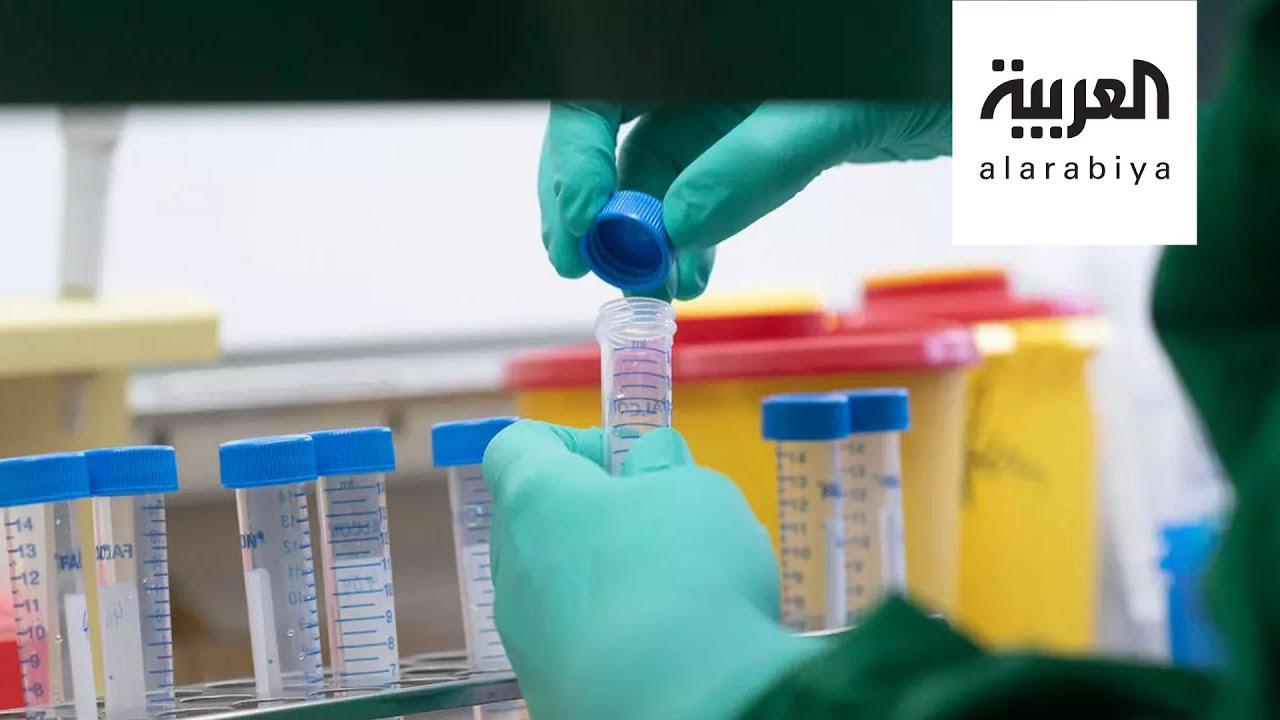 نشرة_الرابعة | السعودية تسابق الزمن في دراسات علاج كورونا