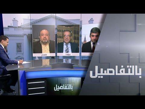 ما سبب عرقلة برلمان إيران لرفع العقوبات؟  - نشر قبل 6 ساعة