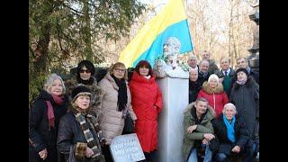 Ветераны Ансамбля Вирского вспоминают 25 02 2020