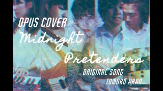 【COVER】「Midnight Pretenders/亜蘭知子」