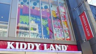 Follow Me To Kiddy Land ♥ Harajuku, Tokyo 2015 thumbnail