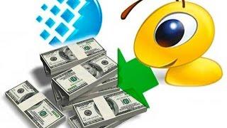 Кредитная биржа WebMoney(Для того, чтобы у пользователя была возможность выдачи кредитов, то необходимо иметь WMD-кошелек в WM-Keeper и..., 2015-04-27T11:53:25.000Z)