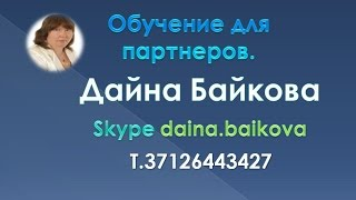 Как создать группу и Виджет вконтакте для Blogspota.ВИДЕО NR.4.*Обучение для партнеров(http://dainabaikova.ru/ ВИДЕО NR.4.*Обучение для партнеров Как создать группу Vkontakte Виджет вконтакте для Blogspota. http://dainabaik..., 2014-07-07T05:21:24.000Z)