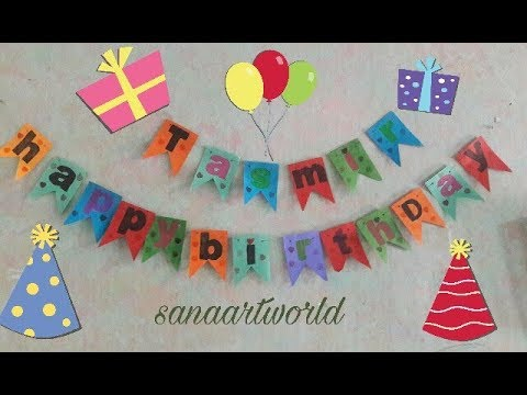 Homemade Birthday Banner idea | How To Make Party Banner | Party Decor Diy