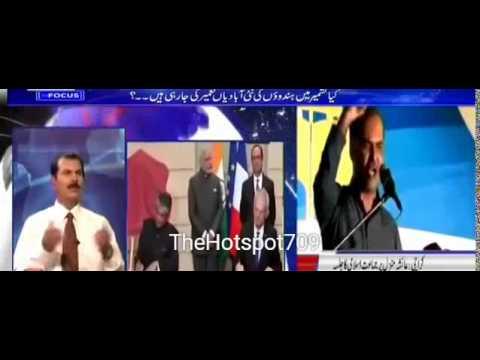 Pakistan Media jealous of Modi's trip to france