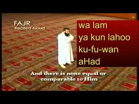 Slow step by step Fajr Salah For Absolute Beginners With Transliterations