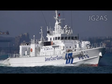 びざん 巡視船 BIZAN Japan Coast Guard Patrol ship 2018-MAR