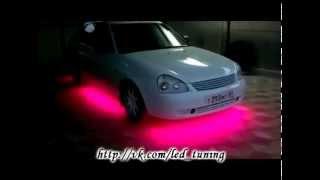 Светодиодная лента RGB подсветка днища(Подсветка салона, дисков, днища, Led RGB и многое другое вы сможете найти на нашем сайте. http://vk.com/led_tuning .ιllιlι.ιl..., 2013-10-08T10:01:58.000Z)