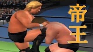 Yoshihiro Takayama vs Takeshi Morishima #キングオブコロシアム2.