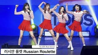 레드벨벳 Red Velvet [4K 직캠]러시안 룰렛 Russian Roulette@1128 Rock Music