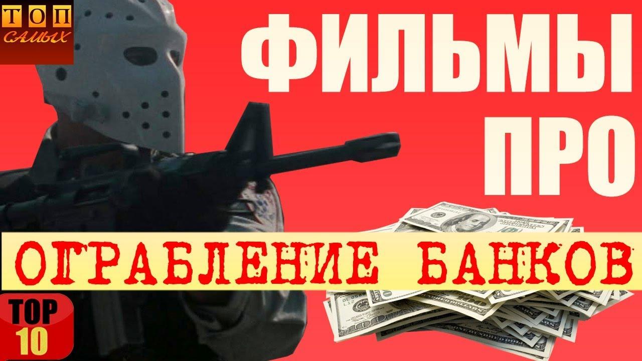 партнёры альфа банка вместо денег тольятти