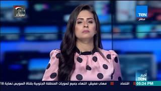 أخبارTeN | منظمات دولية تطالب الأمم المتحدة بوقف انتهاكات قطر