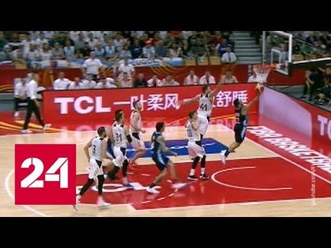 Баскетбол. Сборная России встретится с командами из Польши и Венесуэлы - Россия 24