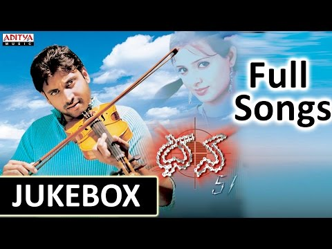 Dhana 51 (ధన 51) Telugu Movie Songs Jukebox || Sumanth,Saloni