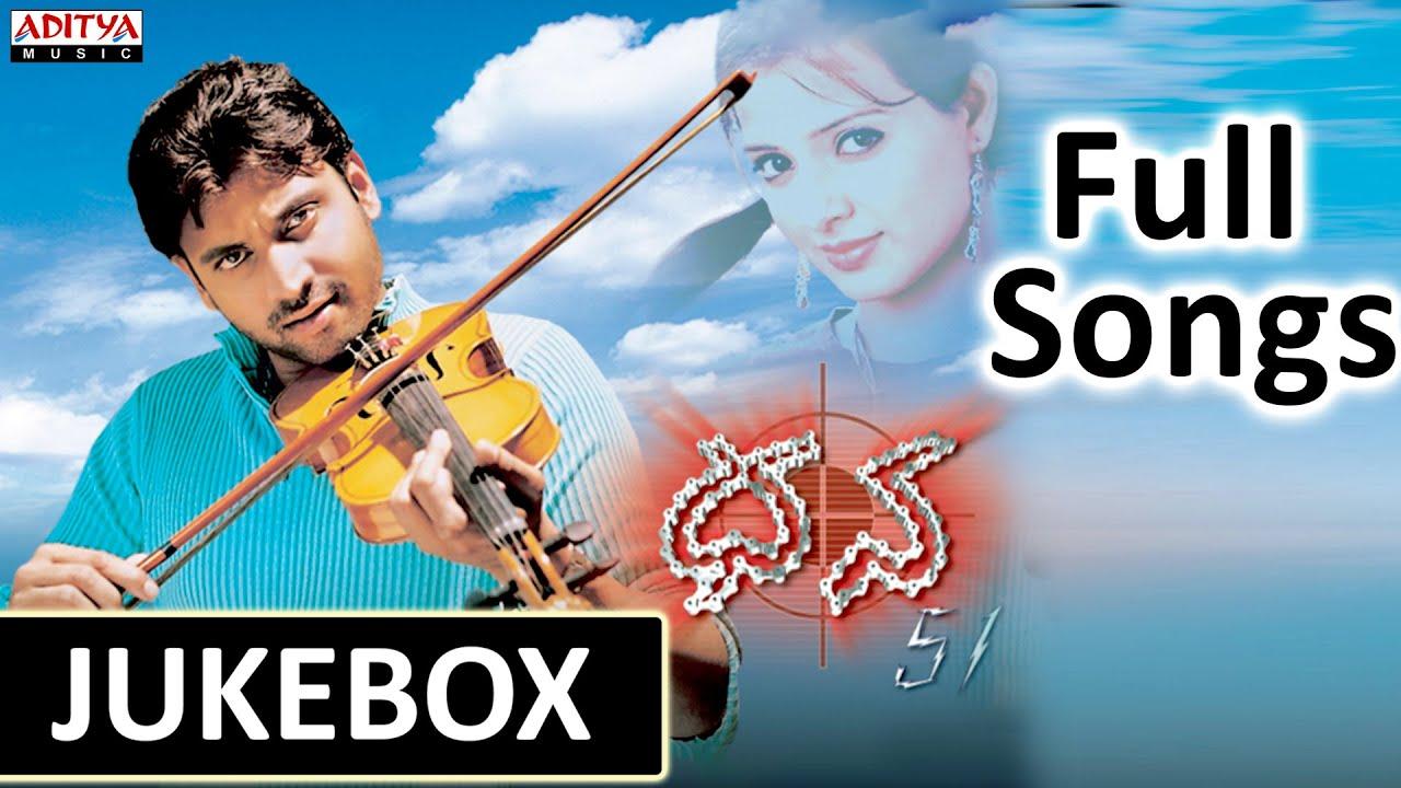 Brahmastram songs free download.