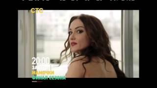Мамочки - Анонс 40 серия ( 2 сезон 20 серия)