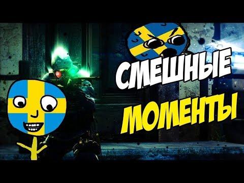 Miki CS GO Dmitry Landstop And Britva Play Лучшие Смешные моменты #2