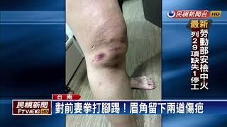 惡父抓2歲女兒撞馬桶蓋 兒被打到肋骨斷裂-民視新聞