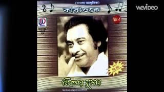 O Hansini Meri Hansini By Kumar Sanu: Zehreela Insaan 1974