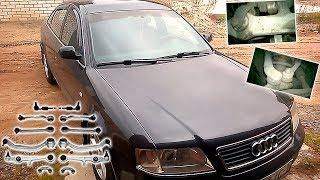 Передняя и задняя подвеска Ауди А6 С5 (Пассат Б5) - во сколько обойдется покупка всех рычагов